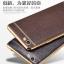(509-025)เคสมือถือ Case OPPO A59/F1s เคสนิ่มขอบแววพื้นหลังลายหนังสวยๆ ยอดฮิต thumbnail 1