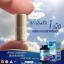 Auswelllife Liver Tonic 35000 mg. ออสเวลไลฟ์ ลิเวอร์ โทนิค 35000 มก.อาหารเสริมล้างตับ บรรจุ 60 แคปซูล thumbnail 3