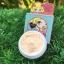 I-Doll White Armpit Cream ผลิตภัณฑ์บำรุงผิวใต้วงแขน thumbnail 5