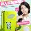 NCEKO Panda Cactus Eye Mask มาส์กใต้ตาแพนด้ากระบองเพชร บรรจุ 10 ชิ้น thumbnail 2
