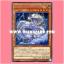 CIBR-JP023 : Metaphys Ragnarok (Secret Rare) thumbnail 1