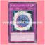 ORCS-JP066 : Xyz Reflect (Common) thumbnail 1