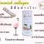 Gimmick Collagen กิมมิคคอลลาเจนสมูทตี้โยเกิร์ต บรรจุ 7 ซอง thumbnail 7