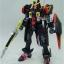 HG SEED 1/144 Gaia Gundam thumbnail 2