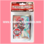 Yu-Gi-Oh! ZEXAL OCG Duelist Card Protector / Sleeve - Yuma Tsukumo and Astral x50 thumbnail 1
