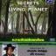 Secrets Of Our Living Planet / ความลับแห่งพงไพร (มาสเตอร์ 2 แผ่นจบ) thumbnail 1