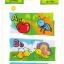 หนังสือผ้าสอนภาษาจีน-อังกฤษ My First Picture Book thumbnail 4