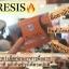 Resis รีซิส อาหารเสริมลดน้ำหนัก สูตรดื้อยา บรรจุ 10 แคปซูล thumbnail 9