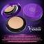 แป้งพัฟ V2 Revolution Wonder Beam Smooth Melting Powder SPF25 PA++ thumbnail 2