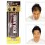Hair Rich Volume Up Hair Spray by Moritomo 150 g. แฮร์ริช สเปรย์เพิ่มวอลุ่มเส้นผม thumbnail 5