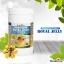 Healthway Premium Royal Jelly 1200 mg. เฮลท์เวย์ นมผึ้งเกรดพรีเมี่ยม(ส่งฟรี EMS) thumbnail 2