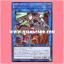 CIBR-JP042 : Borreload Dragon / Varrelload Dragon (Ultimate Rare) thumbnail 1