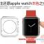 (027-263)เคส Apple Watch iWatch ขนาด 38mm เคสนิ่มใส TPU thumbnail 2