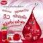 Minako Strawberry Serum Soap สบู่เซรั่มหน้าสด thumbnail 3