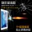 (039-063)ฟิล์มกระจก Vivo X5pro รุ่นปรับปรุงนิรภัยเมมเบรนกันรอยขูดขีดกันน้ำกันรอยนิ้วมือ 9H HD 2.5D ขอบโค้ง thumbnail 1