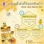 Beauty One Royal Jelly นมผึ้งบิวตี้วัน นมผึ้งแท้ 100% บรรจุ 20 ซอฟเจล thumbnail 6