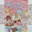 Sanrio Little Twin Stars Starry Sky Party thumbnail 4