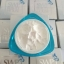 "SWP Collagen Milk Premium Mask ครีมมาร์คหน้าขาวใส มีส่วนผสมของ""น้ำนมและคอลลาเจนเข้มข้น"" thumbnail 3"
