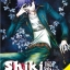 Shiki (Corpse Demon) (บรรยายไทย 5 แผ่นจบ) thumbnail 1