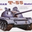 1/35 RUSSIAN T-55 thumbnail 1