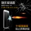 (039-025)ฟิล์มกระจก OPPO N1 รุ่นปรับปรุงนิรภัยเมมเบรนกันรอยขูดขีดกันน้ำกันรอยนิ้วมือ 9H HD 2.5D ขอบโค้ง thumbnail 1