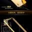 (025-157)เคสมือถือ Case Huawei Honor 6 เคสกรอบโลหะพื้นหลังอะคริลิคเคลือบเงาทองคำ 24K thumbnail 5
