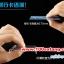(370-016)เคสมือถือ Case OPPO R7 Plus เคสนิ่มโปร่งใสแบบบางคลุมรอบตัวเครื่อง thumbnail 2