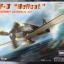 1/72 F6F-3 Hellcat thumbnail 1