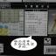 Action Base Cloth Myth EX thumbnail 4