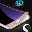 (619-003)ฟิล์มกระจก Vivo X9/X9S กระจกนิรภัย 4D สไตล์ 9H กันรอยขูดขีดกันน้ำกันรอยนิ้วมือ thumbnail 1
