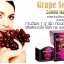 Grape seed 24000mg.MAX 180 Capsule thumbnail 2