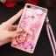 (549-001)เคสมือถือ Case Huawei P8 Lite เคสพลาสติกใส Glitter ทรายดูดหัวใจ thumbnail 12