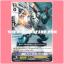 EB12/020 : Myth Guard, Orion (C) thumbnail 1