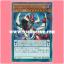 TRC1-JP009 : Odd-Eyes Pendulum Dragon (Extra Secret Rare) thumbnail 1