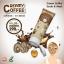 Creamy Coffee Scrub Mask (สครับมาส์กกาแฟ ลิตเติ้ลเบบี้) thumbnail 1