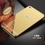 (010-003)เคสมือถือ Case Huawei MediaPad X2 เคสกรอบโลหะฝาหลังอะคริลิคเคลือบเงา thumbnail 11