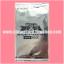 Advanced Tournament Pack 2013 Vol.2 [AT02-JP] - Silver Pack thumbnail 1