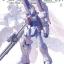 MG V-Dash Gundam Ver.Ka thumbnail 2