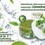 Bai-cha Scrub Milk by Dudeezone ใบชาสครับ แค่ขัดก็ขาวใส ขนาด 370 g. thumbnail 5