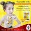 Beauty One Royal Jelly นมผึ้งบิวตี้วัน นมผึ้งแท้ 100% บรรจุ 20 ซอฟเจล thumbnail 5