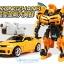 หุ่นยนต์แปลงร่างจากหนัง Transformer - Bumblebee แปลงเป็นรถได้ สีสันสดใส ทำจากวัสดุอย่างดี น่าเล่น น่าเก็บสะสม หรือเป็นของฝาก ถูกใจเด็กๆ แน่นอนจ้า thumbnail 1