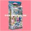 Pokémon TCG XY—BREAKpoint : Wave Slasher Theme Deck thumbnail 1