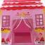 เต๊นบ้านกระต่ายน้อยของเด็กเล่น สีชมพูหวาน thumbnail 2