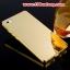 (025-155)เคสมือถือ Case Huawei P8 Lite เคสกรอบโลหะพื้นหลังอะคริลิคเคลือบเงาทองคำ 24K thumbnail 9