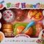 ชุดหั่นขนมเค้กของเด็ก พิซซ่า ขนมปัง thumbnail 1