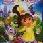 Dora The Explorer: Dora's Fairytale Adventure - ดอร่า ดิ เอกซ์พลอเรอร์ ตอน ดอร่าผจญภัยเมืองเทพนิยาย thumbnail 1