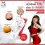 LB Firming Red Hot แอลบี เฟิร์มมิ่ง เรด ฮอท เจลตบ ลดเซลลูไลท์ ปริมาณสุทธิ 30 ml. thumbnail 2