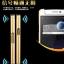 (025-199)เคสมือถือออปโป้ OPPO N1mini เคสกรอบบัมเปอร์โลหะฝาหลังอะคริลิคแวววาว thumbnail 5