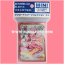 VG Sleeve Collection Mini Vol.119 : Duo Ideal Little Sister, Mer (White Version) 53ct. thumbnail 1