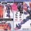 Master Gundam & Fuunsaiki (HGFC) thumbnail 5
